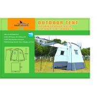 Палатка ES 758 - Кухня