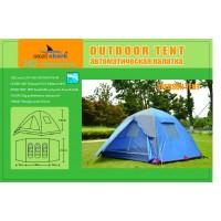 Палатка ES 282 - 3 person tent