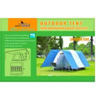 Палатка ES 283 - 5 person tent