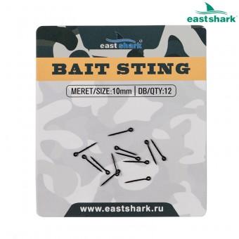 BAIT STING 10 mm