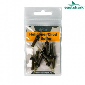 Helicopter/Chod rig Buffer