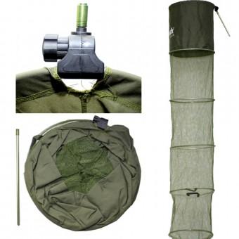 Садок круглый прорезиненный QCA 50255 в чехле