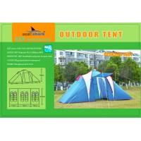 Палатка ES 658 - 6 person tent